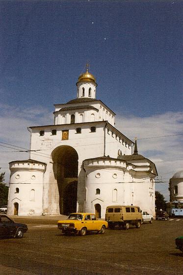 Vladimir il cuore dell 39 antica russia csi multimedia - La porta di kiev ...
