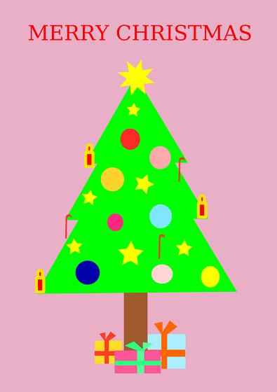 Disegniamo Un Albero Di Natale Con Inkscape Csi Multimedia