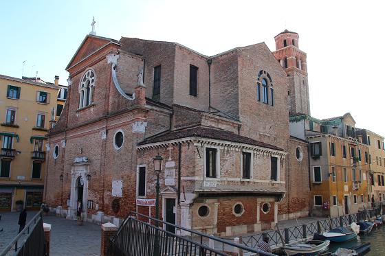 La chiesa di san martino a venezia csi multimedia for Scuola sansovino venezia