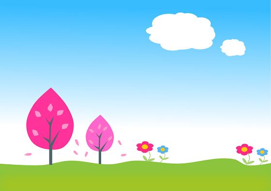 Primavera In Rosa Con Inkscape Csi Multimedia